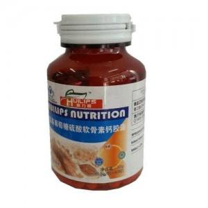 Glucosamine Chondroitin Sulfate